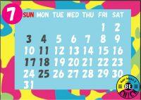 2016カレンダー-  7月