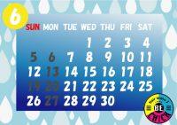2016カレンダー  -6月