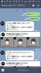 screenshot_2016-10-20-10-34-38